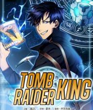 Komik Tomb Raider King