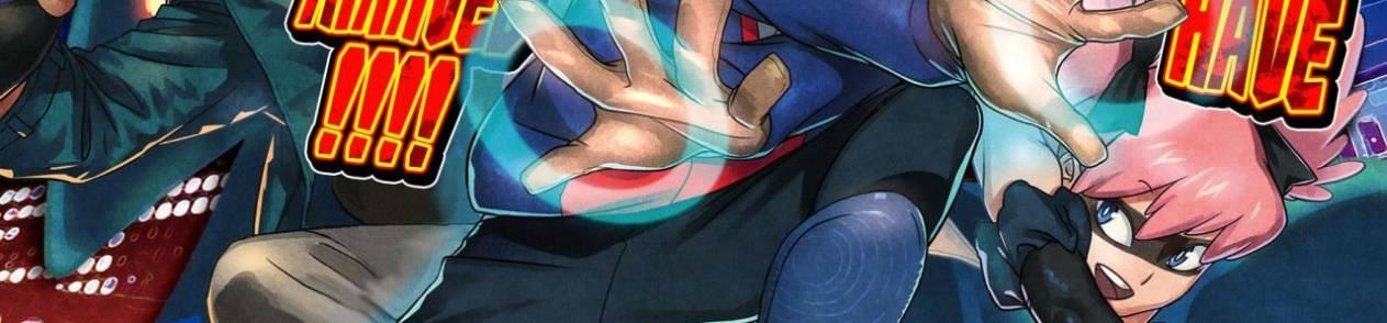 Manga Vigilante: Boku no Hero Academia Illegals
