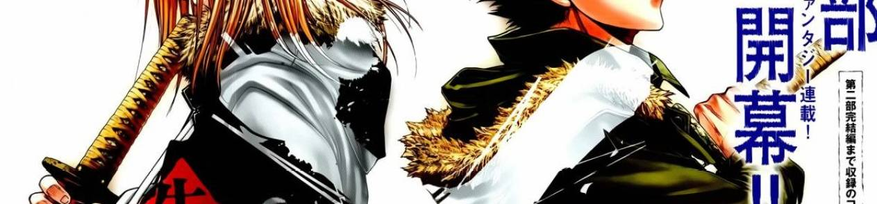 Manga XBlade