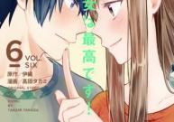 Komik Boku no Kanojo wa Saikou desu!