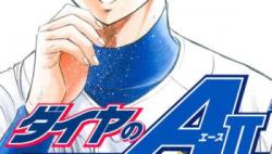 Komik Diamond No Ace Act 2