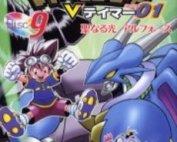 Komik Digimon V-tamer