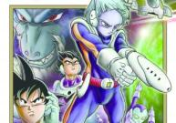 Komik Dragonball Super