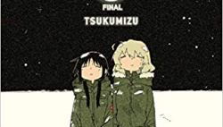 Komik Girls' Last Tour