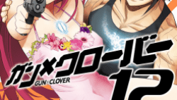 Komik Gun x Clover