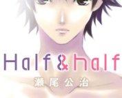 Komik Half & Half