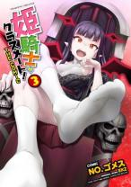 Komik Himekishi ga Classmate!