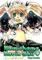 Komik Kamichama Karin Chu