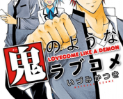Komik Lovecome Like A Demon