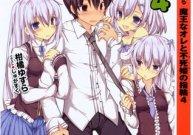 Komik Maou na Ore to Fushihime no Yubiwa