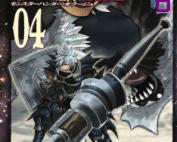 Komik Monster Hunter Orage