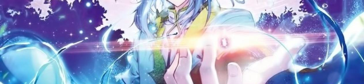 Manhua Stellar Transformations