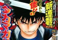 Komik Takamagahara