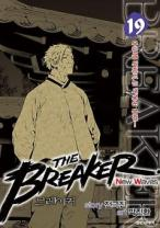 Komik The Breaker – New Waves