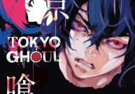 Komik Tokyo Ghoul