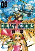 Komik Bullet Armors