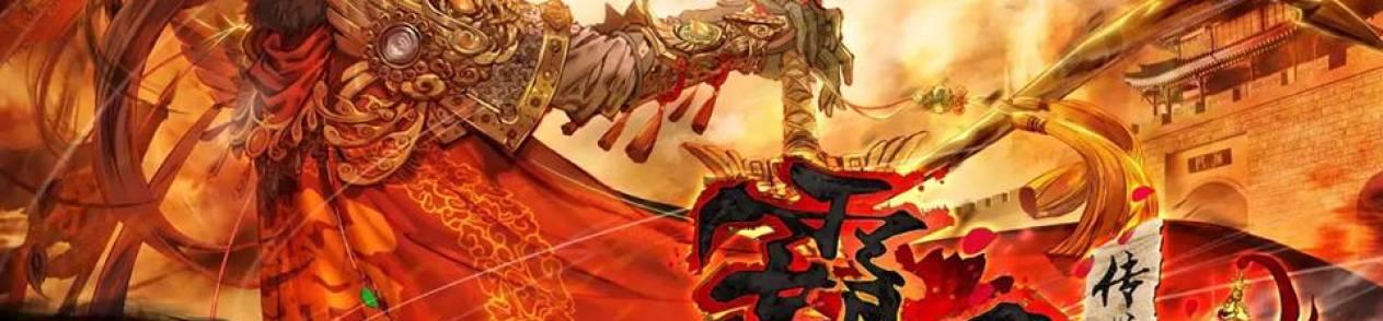 Manhua Legend of the Tyrant Empress