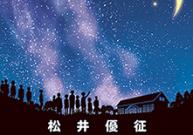 Komik Ansatsu Kyoushitsu