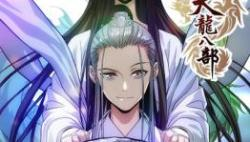 Komik Demi-Gods and Semi-Devils