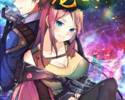 Komik Dragon Soul Agent