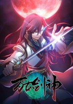 Komik Everlasting God of Sword
