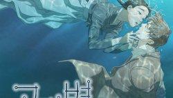 Komik Gorae Byul – The Gyeongseong Mermaid