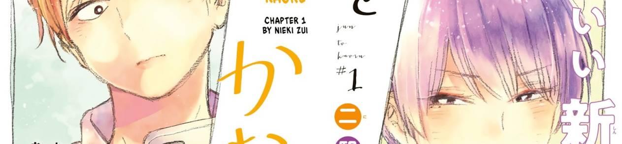 Manga Jun and Kaoru: Pure and Fragrant