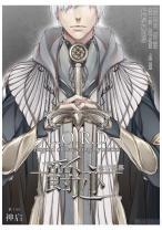 Komik L.O.R.D: Legend of Ravaging Dynasties