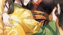 Komik Rebirth of the Dynasty tang