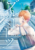 Komik Blue Hearts