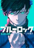 Komik Blue Lock