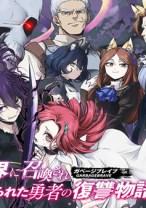 Komik Garbage Brave: Isekai ni Shoukan Sare Suterareta Yuusha no Fukushuu Monogatari