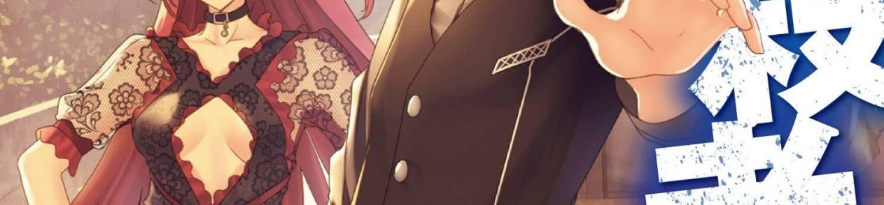 """Manga Hazure Skill """"Kage ga Usui"""" o Motsu Guild Shokuin ga, Jitsu wa Densetsu no Ansatsusha"""