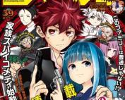 Komik Mission: Yozakura Family