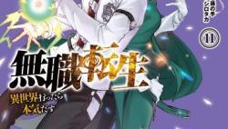 Komik Mushoku Tensei: Isekai Ittara Honki Dasu