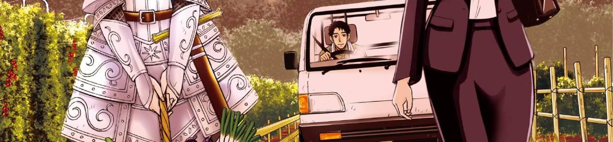 Manga Orenchi ni Kita Onna Kishi to: Inakagurashi suru Koto ni Natta Ken