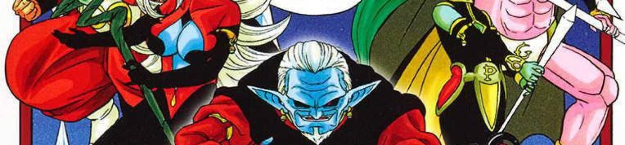 Manga Super Dragon Ball Heroes: Dark Demon Realm Mission!