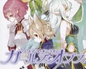 Komik Sword Art Online – Girls Ops