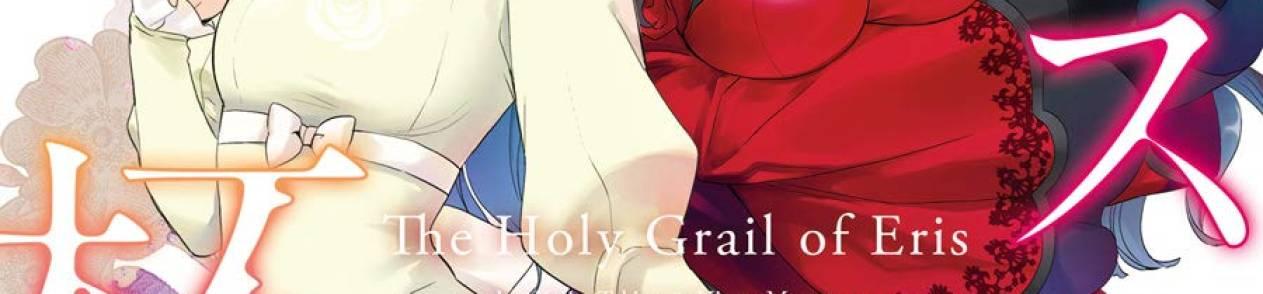 Manga The Holy Grail of Eris