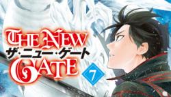 Komik The New Gate