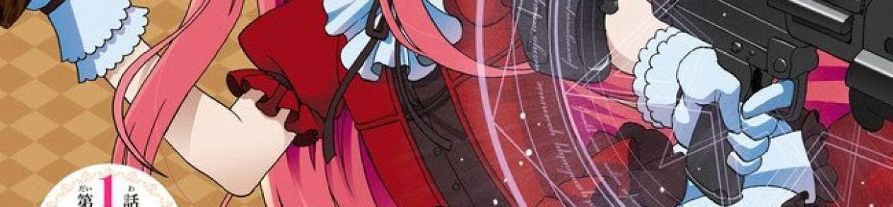 Manga The Villainess Will Crush Her Destruction End Through Modern Firepower