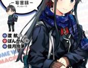 Komik Yahari Ore no Seishun Love Comedy wa Machigatteiru.: Monologue