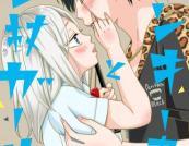 Komik Yankee-kun to Hakujou Gaaru