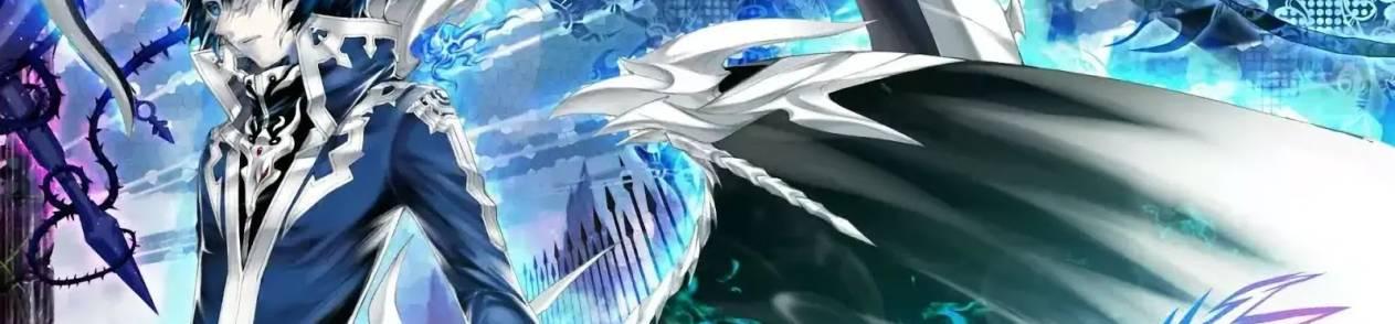 Manhua X Epoch of Dragon