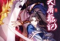 Komik The Heaven Sword and the Dragon Saber