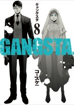 Komik Gangsta.