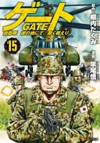 Komik Gate – Jietai Kare no Chi nite, Kaku Tatakeri