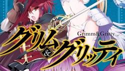 Komik Grimm & Gritty