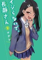 Komik Ijiranaide Nagatoro-san
