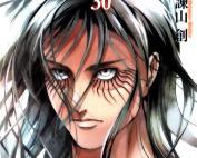 Komik Shingeki no Kyojin
